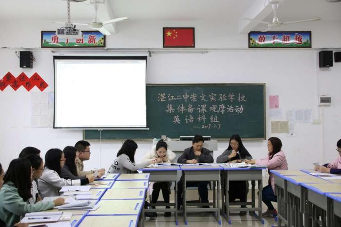 E:\备课照片\3.7 英语组集体备课\IMG_0572.JPG