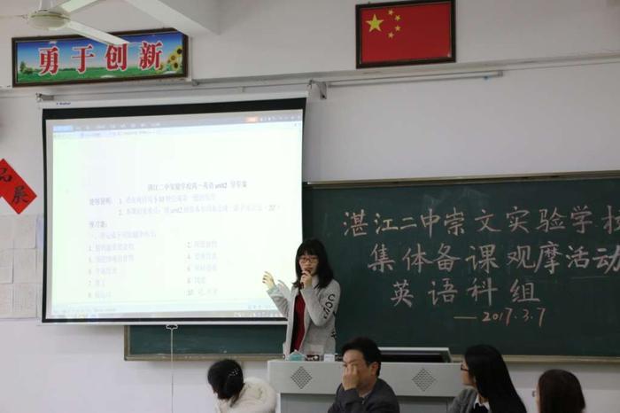 E:\备课照片\3.7 英语组集体备课\IMG_0560.JPG